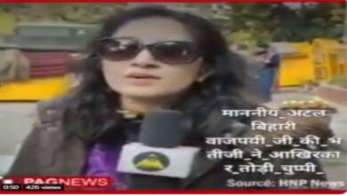 Photo of Fake: Nagma shares video, claims Vajpayee's niece is criticising BJP