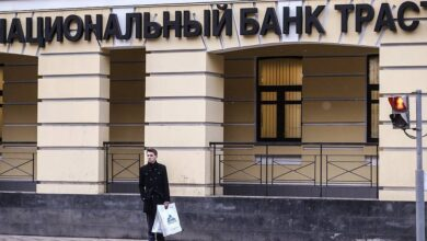 Photo of Head of Russia's Bank Trust detained on suspicion of fraud