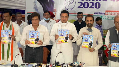Photo of Badlav Patr: Congress releases manifesto for Bihar elections 2020