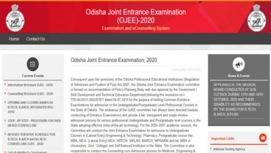 Photo of Direct Link to download the OJEE 2020 Round 1 counselling results 2020