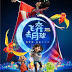 Entertainment Chinese-American co-production 'Over the Moon's' Netflix debut garners attention