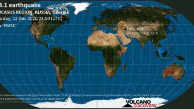 Photo of Quake info: Mag. 4.1 earthquake