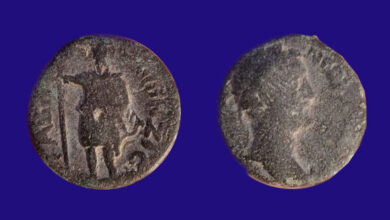Photo of Rare Roman Bronze Coin Unearthed in Israel