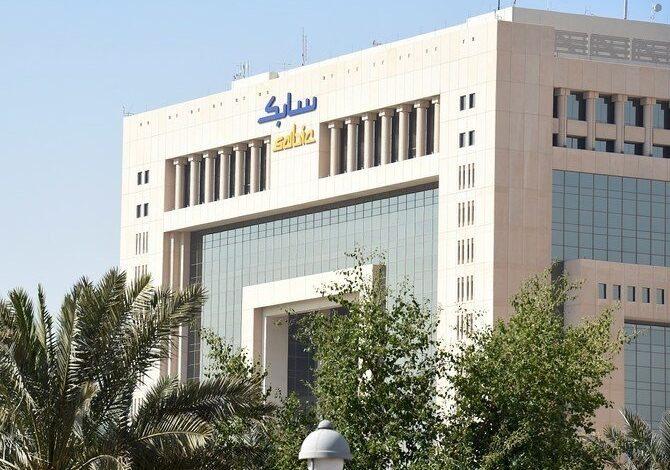 SABIC to distribute $1.2bn in H2 2020 dividends